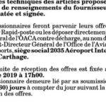 Offre Expiré:Office de l'aviation civil et des Aéroports.