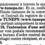 Offre Expiré :Agence Nationale pour l'Emploi et le Travail Indépendant.